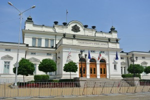 """The Bulgarian parliament  -""""Unity makes us strong"""""""