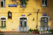 a small Bulgarian train station